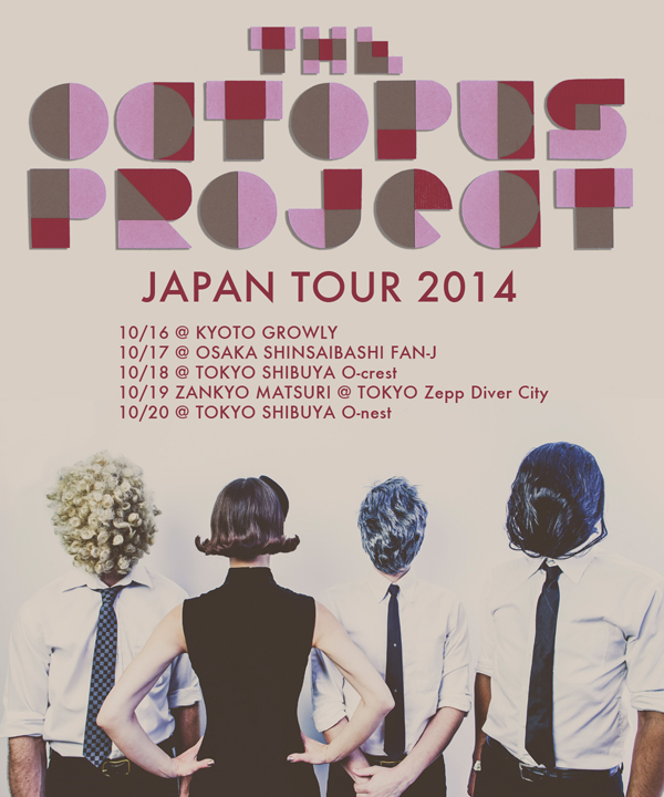 Octo Japan Dates